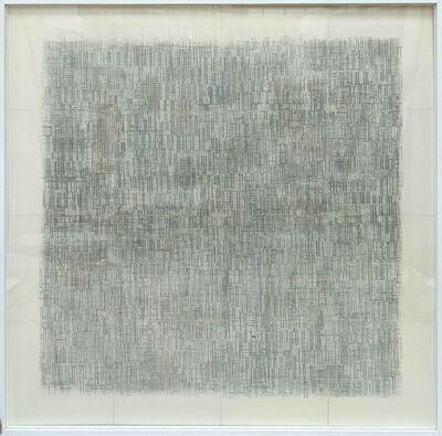 Sheetal Gattani, 'Untitled (2)', 2019