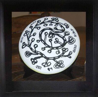 "Jogen Chowdhury, 'Shora, Ink on Terracotta, Black & White Colours by Modern Artist ""In Stock""', 2007"