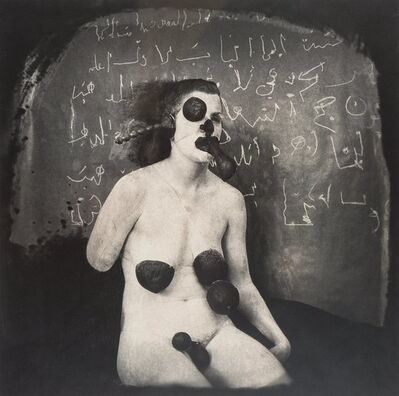 Joel-Peter Witkin, 'Collector of Fluids', 1982