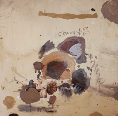 Rigoberto Mena, 'Paleta No. 2'