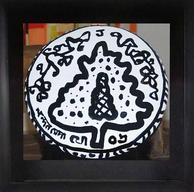 "Jogen Chowdhury, 'Shora, Christmas Tree, Ink on Terracotta, Black & White Colours by Modern Artist ""In Stock""', 2006"