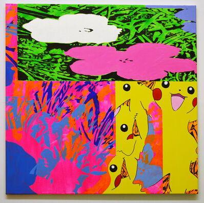 Michael Pybus, 'Glitch Painting (1)', 2016