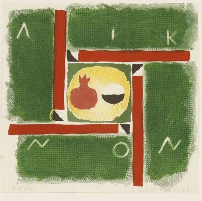 Joe Tilson, 'Liknon', 1987