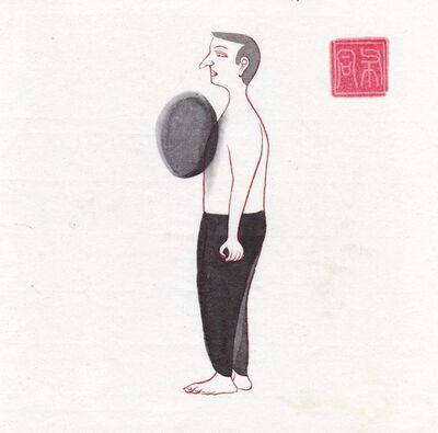 Buddhadev Mukherjee, 'Man 47', 2013