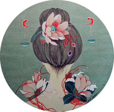 He Juan 贺娟, '天枰座', 2015