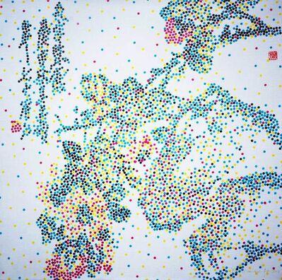 Yang Mian 杨冕, 'CMYK - Bird and Flower Painting No. 4', 2015