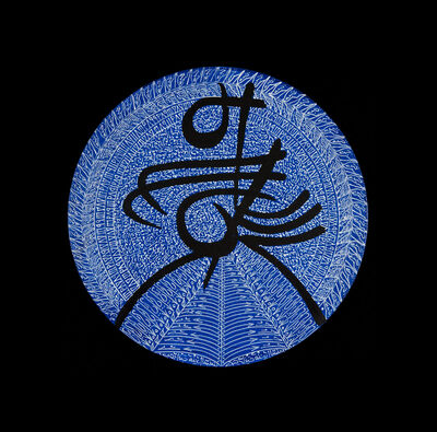 Rachid Koraïchi, 'Les osties bleues 5', 2018