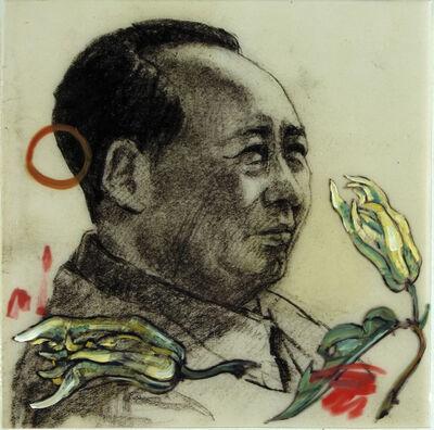Hung Liu, 'Buddha's Hand', 2008