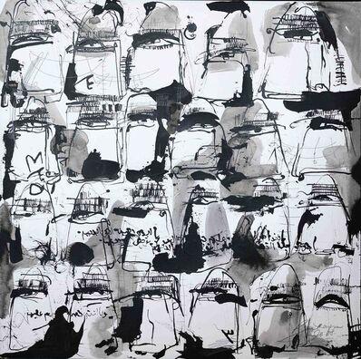Bouthayna Al Muftah, 'The Wailing ', 2018