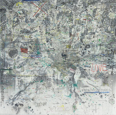 Ann Niu 牛安, 'Haze Series - Solitude', 2014