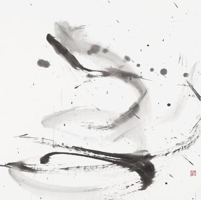 Hsu Yung Chin 徐永進, 'Unword#20 無字心相#20', 2015