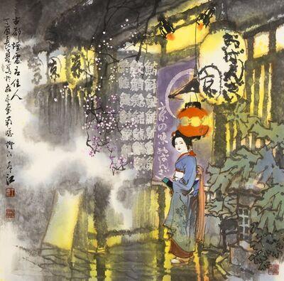 Zi Jiang Wang 王子江, 'Glance', 2017
