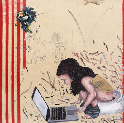 Camila Soato, 'Geração Pós-coca 1', 2017