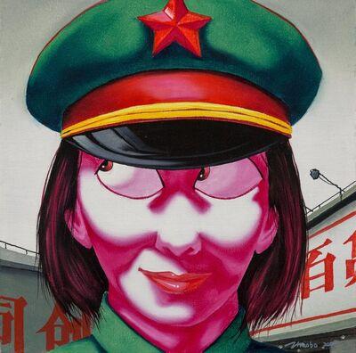 Zhao Bo, 'Fragments No. 206', 2007