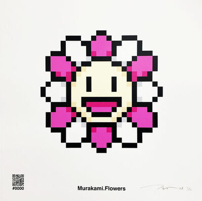Takashi Murakami, 'MURAKAMI.FLOWER #0000', 2021