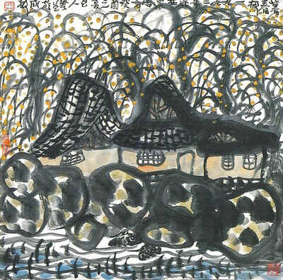 Li Huasheng 李华生, 'Pastoral Scene at Dusk 暮春柳', 1993