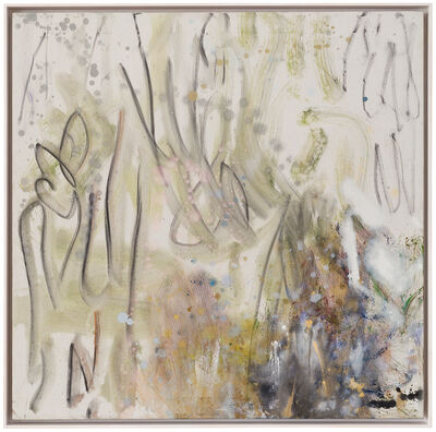 Caitlin Lonegan, 'Untitled', 2016