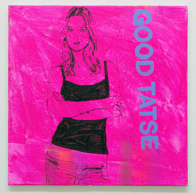 Michael Pybus, 'GOOD TASTE', 2016