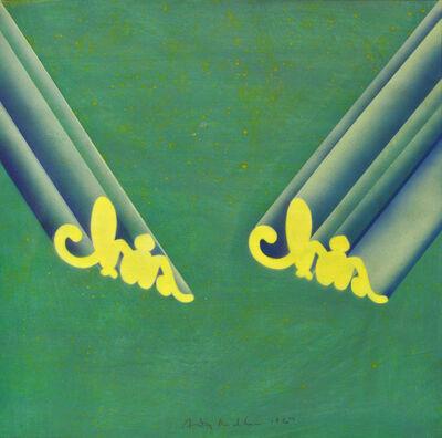 Antony Donaldson, 'IRIS', 1967