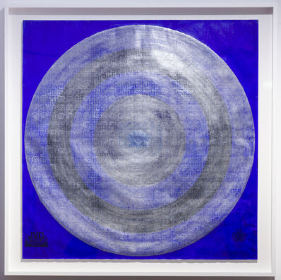 Abdullah  M. I. Syed, 'The Balancing Act of Celestial Proportions: Moon/Water', 2013
