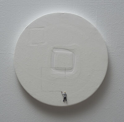 Liliana Porter, 'The doubt II square', 2011