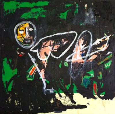 Tarek Sebastian Al-shammaa, 'GOOD——SKATES', 2017