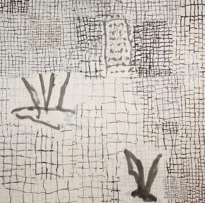 Ana Pollak, 'No where to go 1', 2018