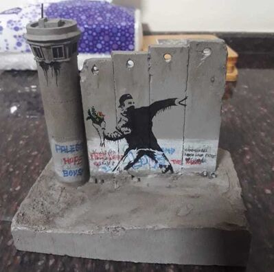 Banksy, 'Walled Off Hotel Wall Section',