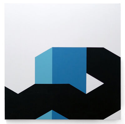Julian Montague, 'Empire Plaza', 2018