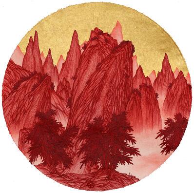Yao Jui-chung 姚瑞中, 'Small Landscape II: Central Cliffy ', 2015