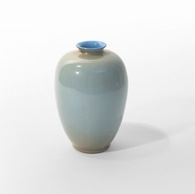 Venini, 'A glass seaweed vase model '3575'', 1932