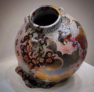 Yumiko Shinozaki, 'bowl'