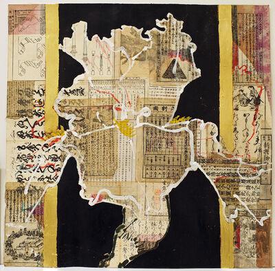 Robert Kushner, 'Heraldic Iris', 2012