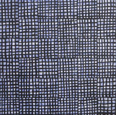 McArthur Binion, 'Berkeley: Suite: 5', 2018