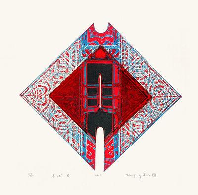 Liao Shiou-Ping, 'Summer', 1968