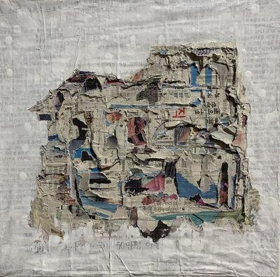 Yeji Moon, 'The Site 2 ', 2014