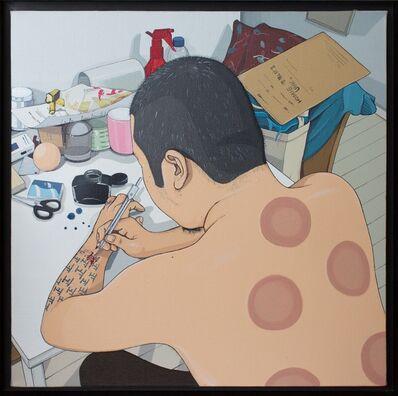 Chen Fei, 'Cocklebur / 蒼耳', 2014