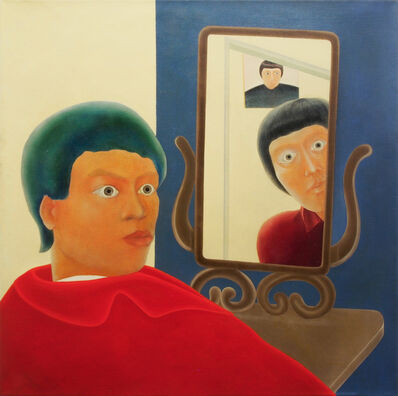 Hilo Chen, 'SELF-PORTRAIT', 1969