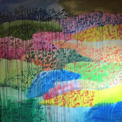Fatema Al Mazrouie, 'Calligraphy', 2017