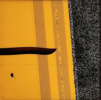 Hamza Bounoua, 'Untitled', 2010