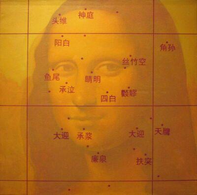 Nie Jian Bing, 'Mona Lisa IV ', 2008