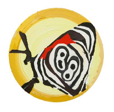 Martin Wehmer, 'Butterfly88', 2013