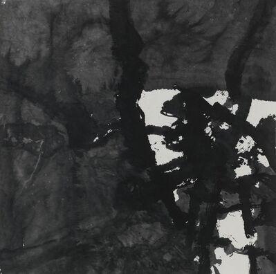 Wang Chuan 王川, 'Ink 水墨', 1995