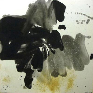 chen jiang hong, 'Excellent ', 2012
