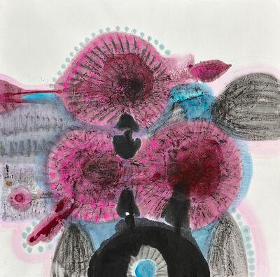 LEE Chung-Chung, 'Circles of Pink', 2017