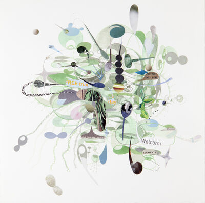 Aurora Robson, 'Trial Size', 2017