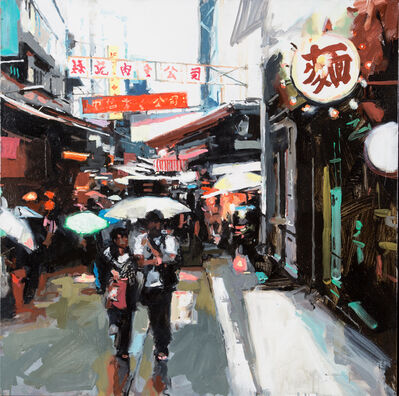 James Hart Dyke, 'Street, Hong Kong', 2014