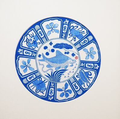 Hoi Kiu Angel Hui, 'My Little Hong Kong- Blue and White Series: Fish in water', 2020