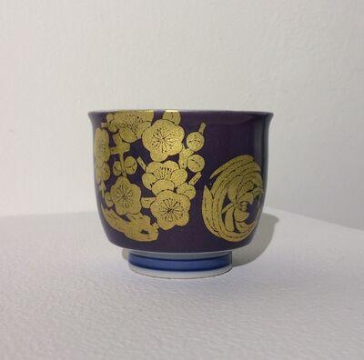 Yoshita Minori, 'Sake Cup with Plum Pattern', 2016