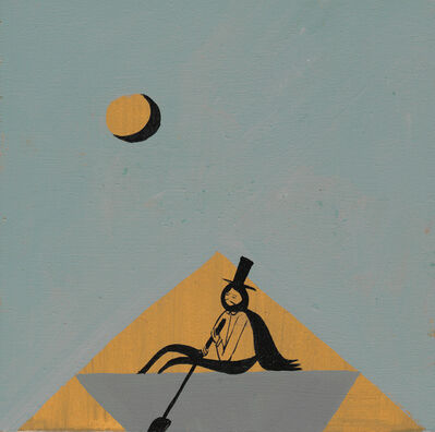 Sandra Wang and Crockett Bodelson SCUBA, 'Magician by Night', 2011